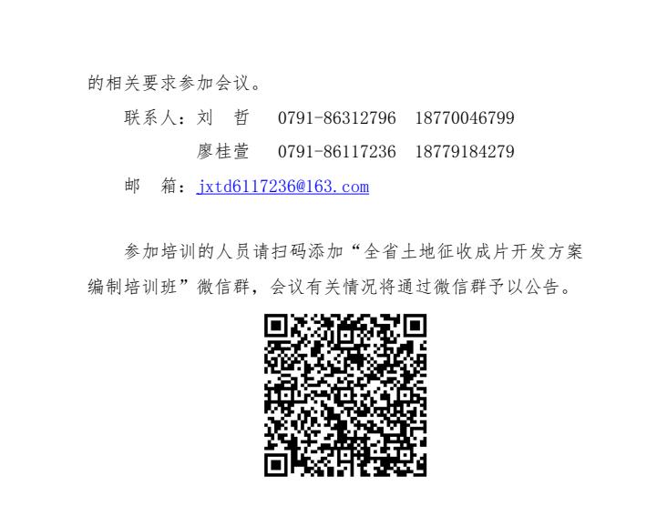 QQ截图20210421103945.png